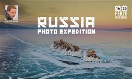 Russia Photo Expedition