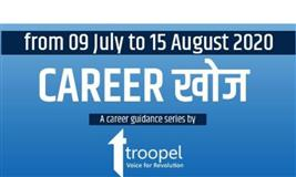 Career Khoj A career guidance series by Troopel