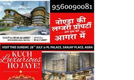 Noida Luxurious commercial property event on 28 July, Agra