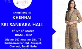 Amithionline Exhibition