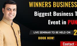 Biggest Business Training Event in Pune by Shashikant Khamkar.