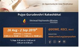 Shrimad Rajchandra Mission Dharampur presents,26th August PARYUSHAN MAHAPARVA 2019
