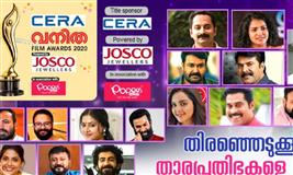 Vanitha Film Awards 2020