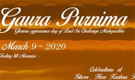 Sri Gaura Purnima