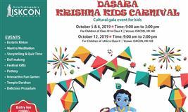 Krishna Kids Carnival 2019