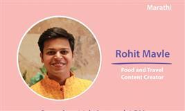 Trell Regional Masterclass - Marathi