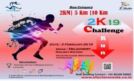 2k19-run