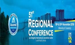 51st-conference