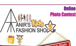 Aniras Photo Contest | IndiaEve