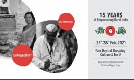Bhimthadi Jatra 2021