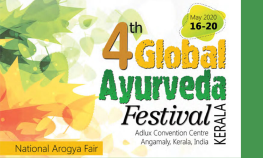 Global Ayurveda Festival 2020