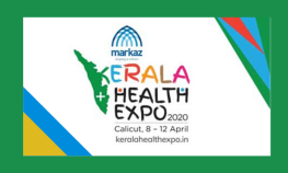 Kerala Health Expo 2020