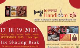 Kolkata Handloom Haat
