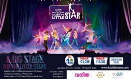 LuLu Little Star Audition 2020