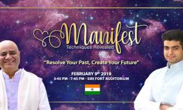 Manifest-Techniques Revealed
