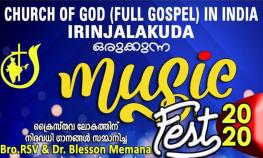 Music Fest 2020