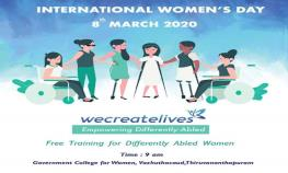 Tejomaya-Womens Day 2020