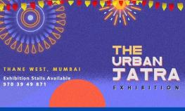 The Urban Jatra Exhibition