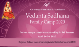 Vedanta Sadhana Camp 2020