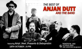 anjan-show