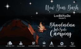 bhandard-event