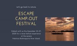 escape-event