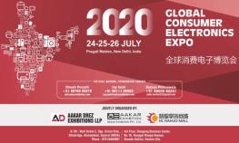 gcee-expo-2020