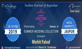 jaipur-show