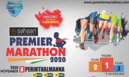 premier-marathon