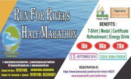 run-river