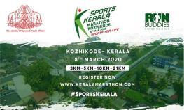 sports-kerala-marathon