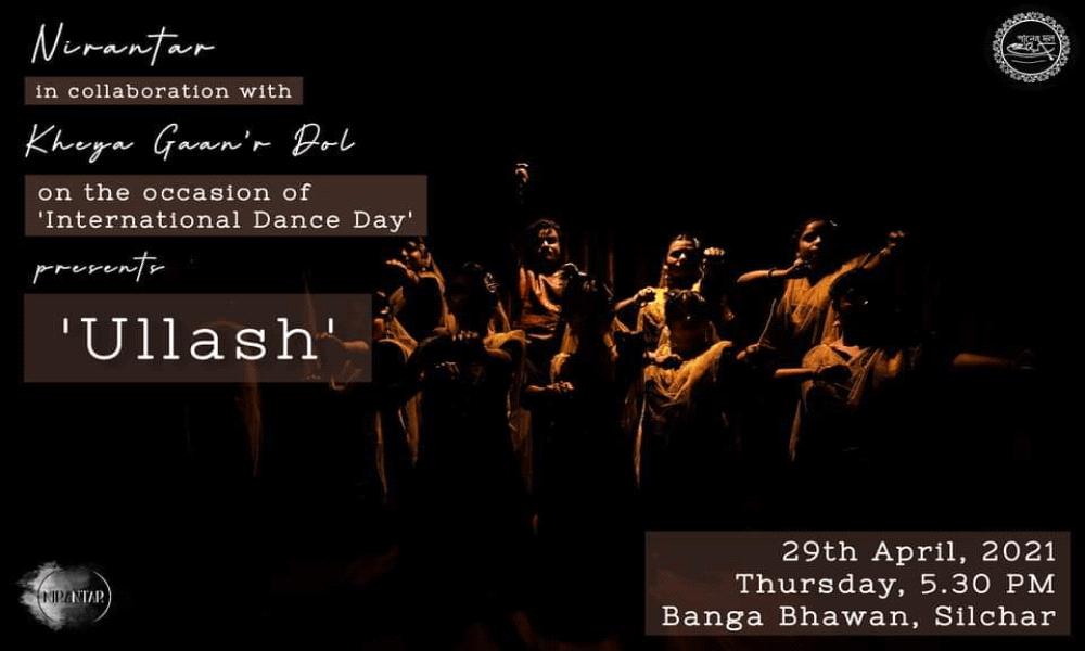 Ullash - Celebrating Dance