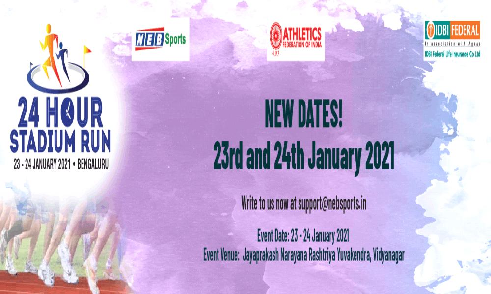 Bengaluru Stadium Run 2021