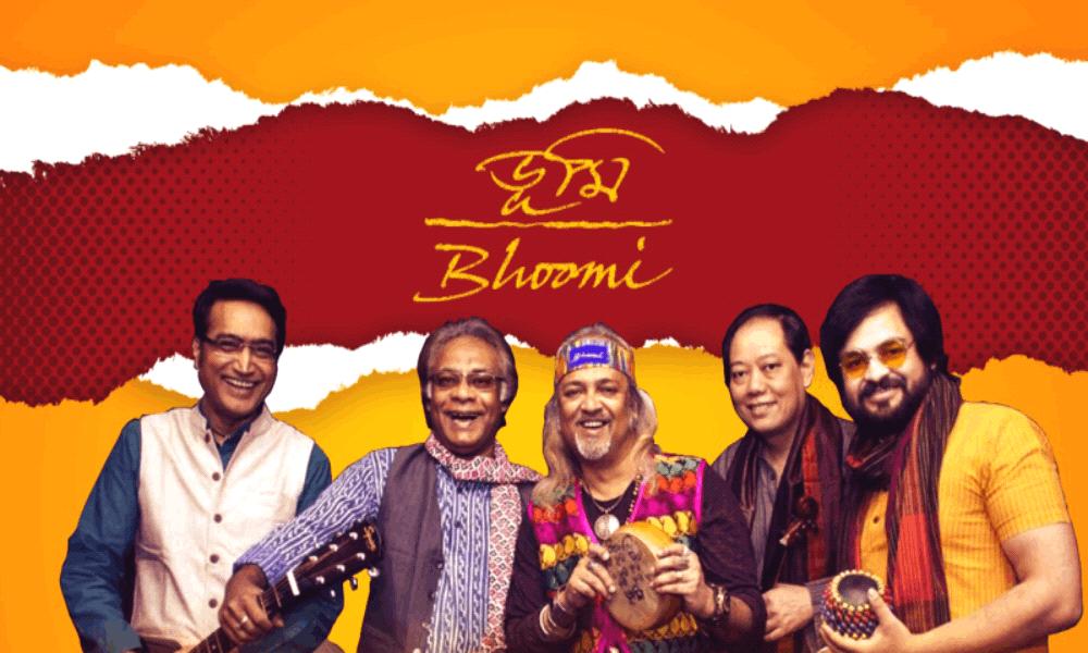 Bhoomi Live