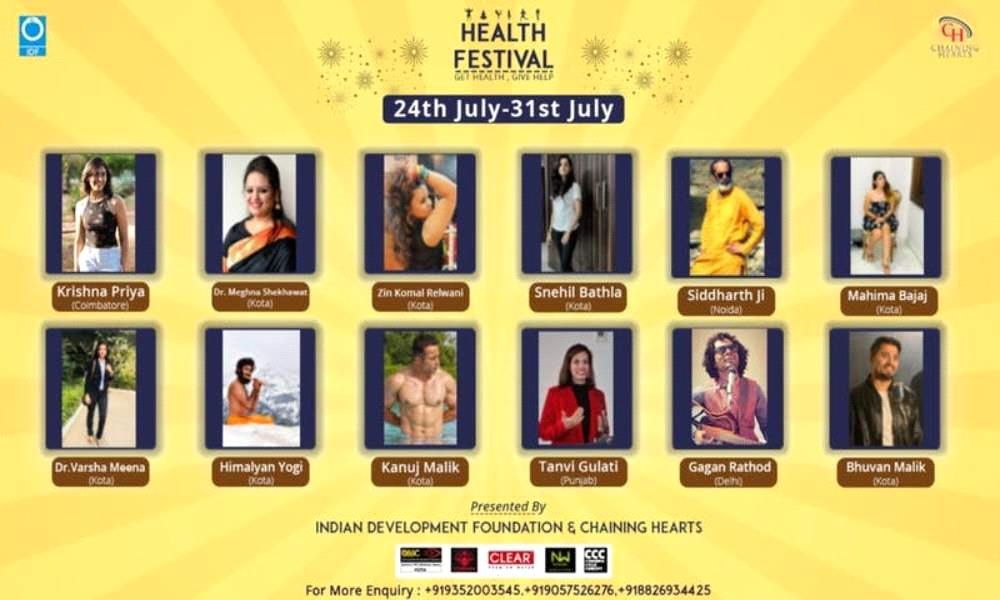 Health Festival 2020