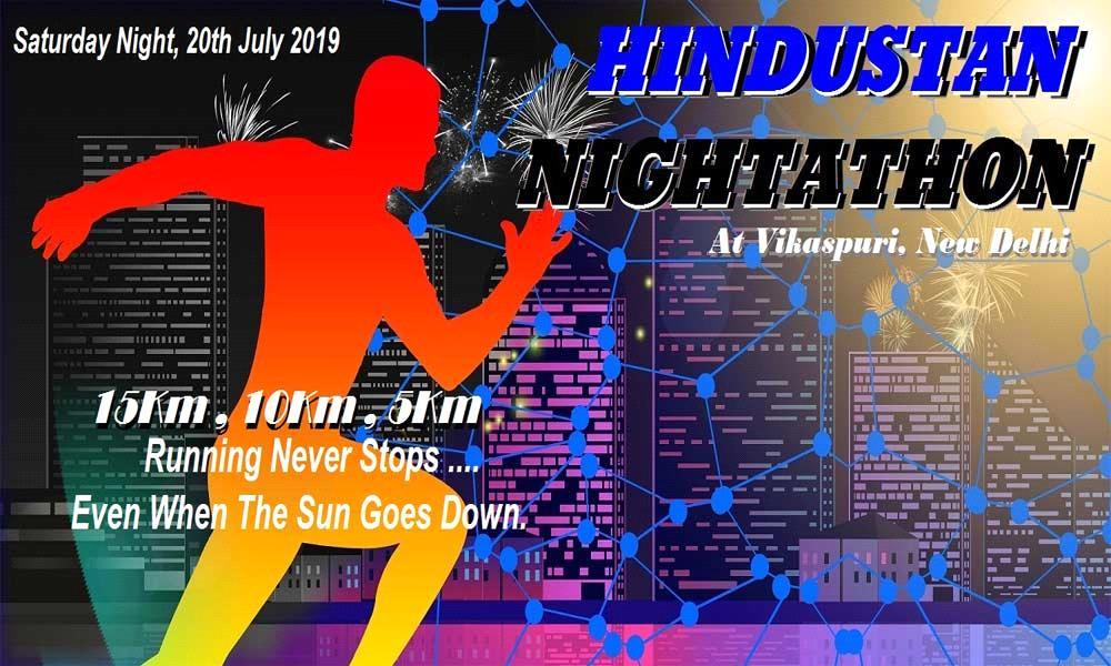 Hindustan Nightathon 2019
