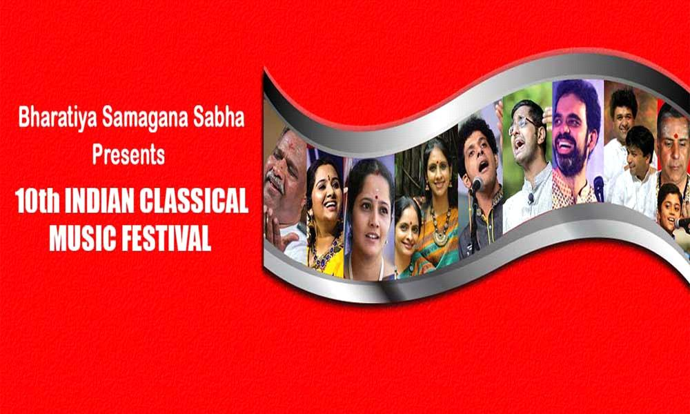 Indian Classical Music Festival