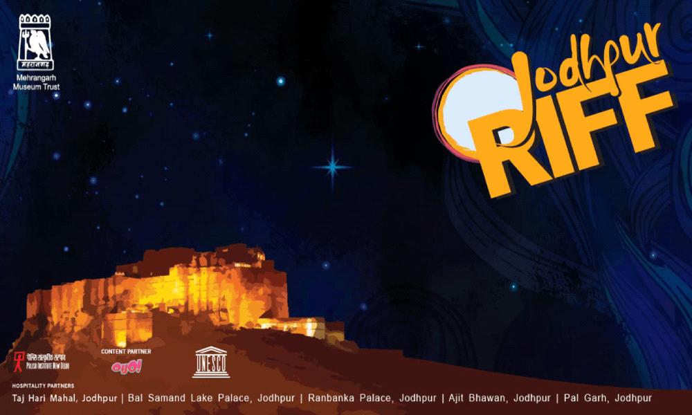 Jodhpur RIFF 2020