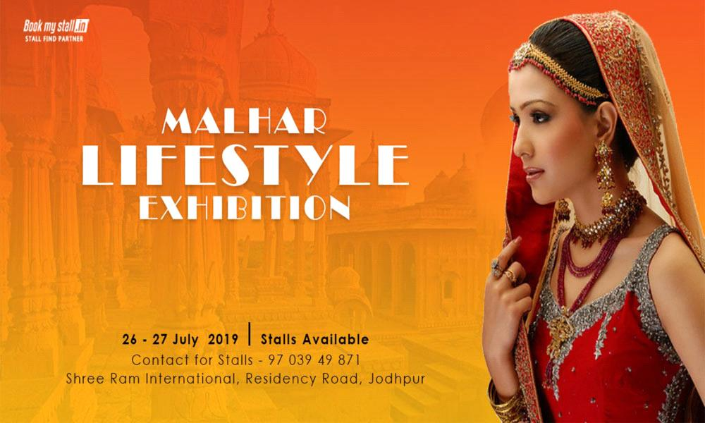 Malhar Lifestyle Exhibition at Jodhpur