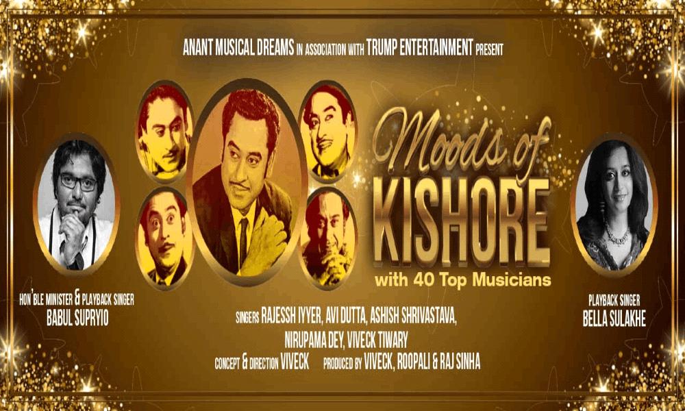 Moods of Kishore With Babul Supriyo