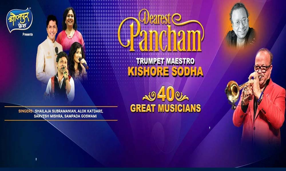 Dearest Pancham