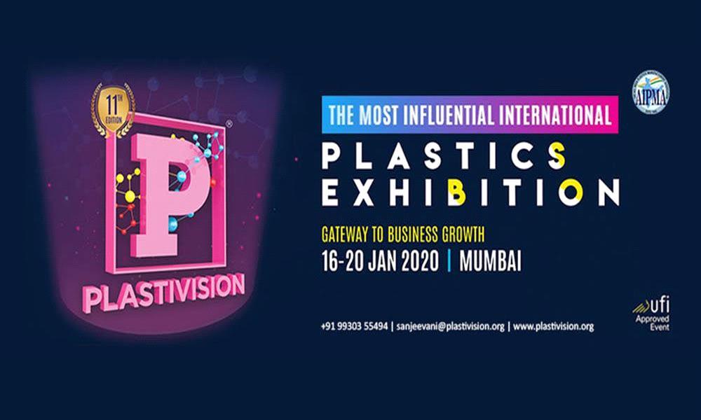 International Plastics Exhibition