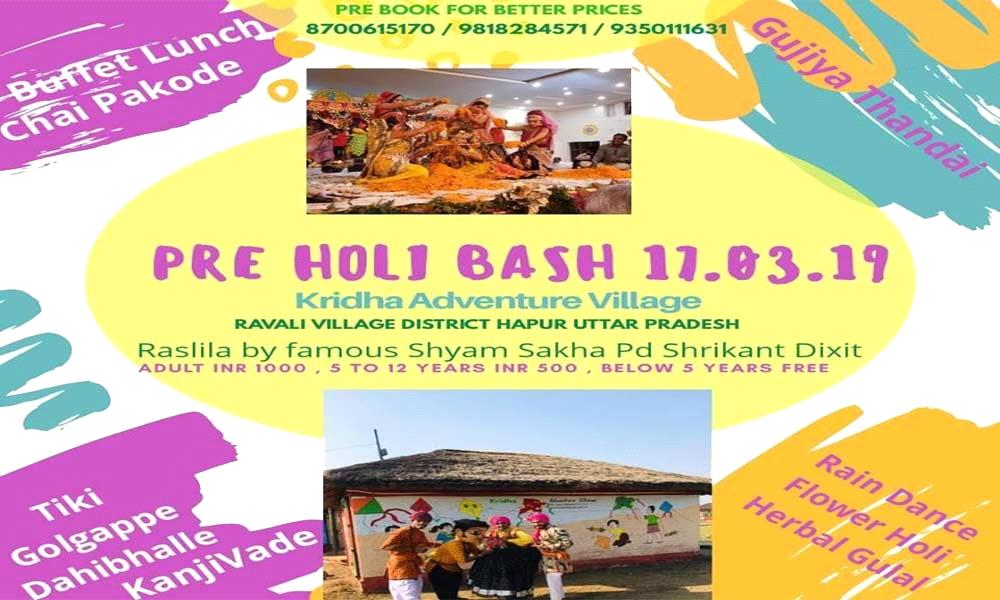 Pre Holi Bash