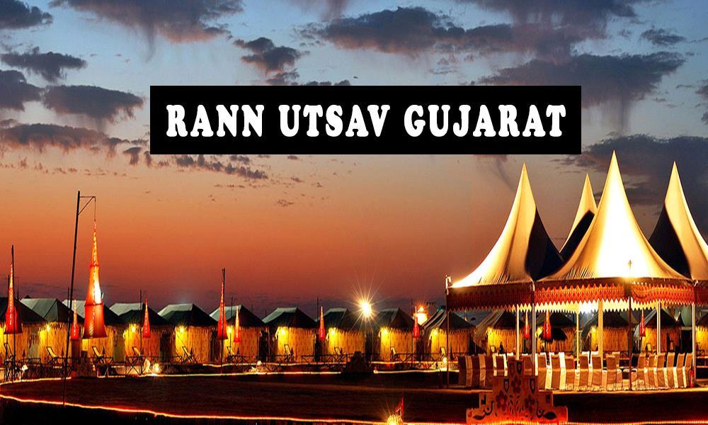 Rann Utsav Gujarat