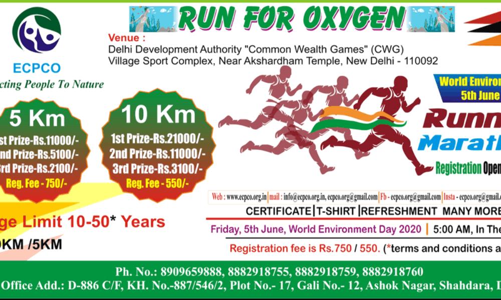 Run For Oxygen Marathon 2020