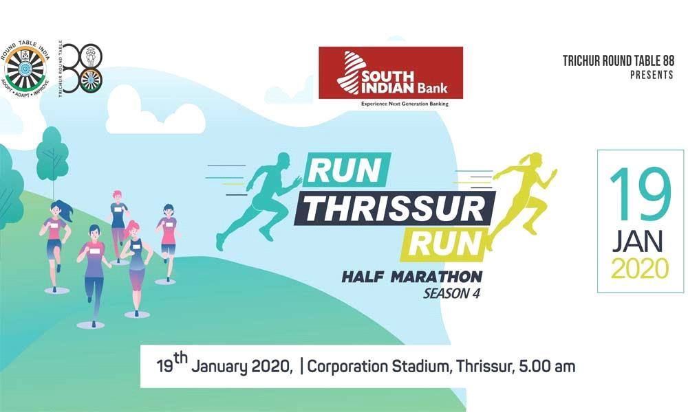 Run Thrissur Run 2020