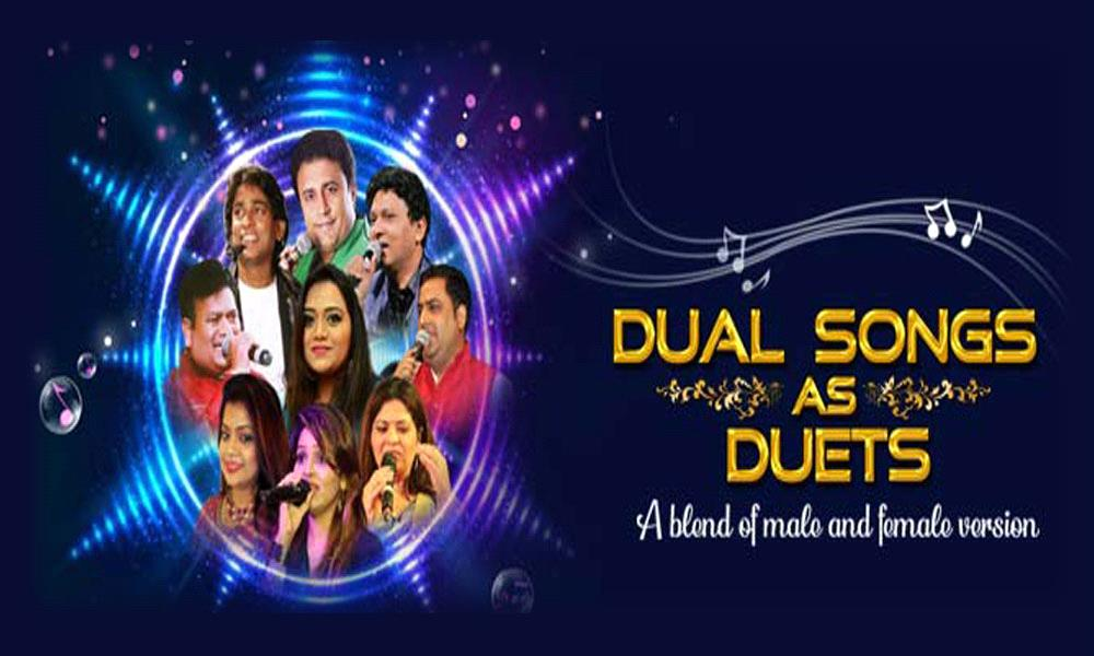 Dual Songs As Duets