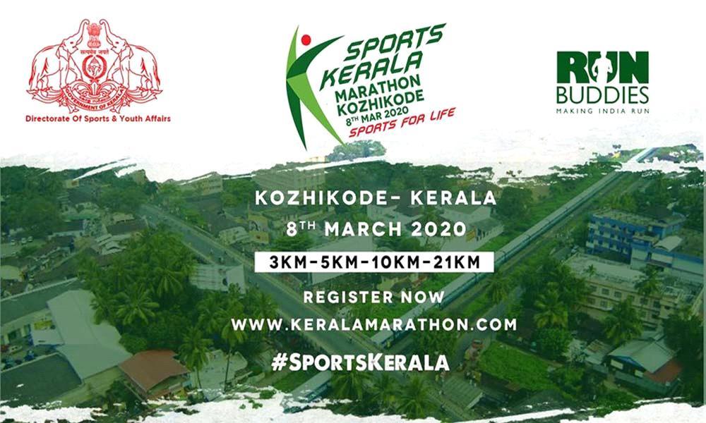 Sports Kerala Marathon - Kozhikode