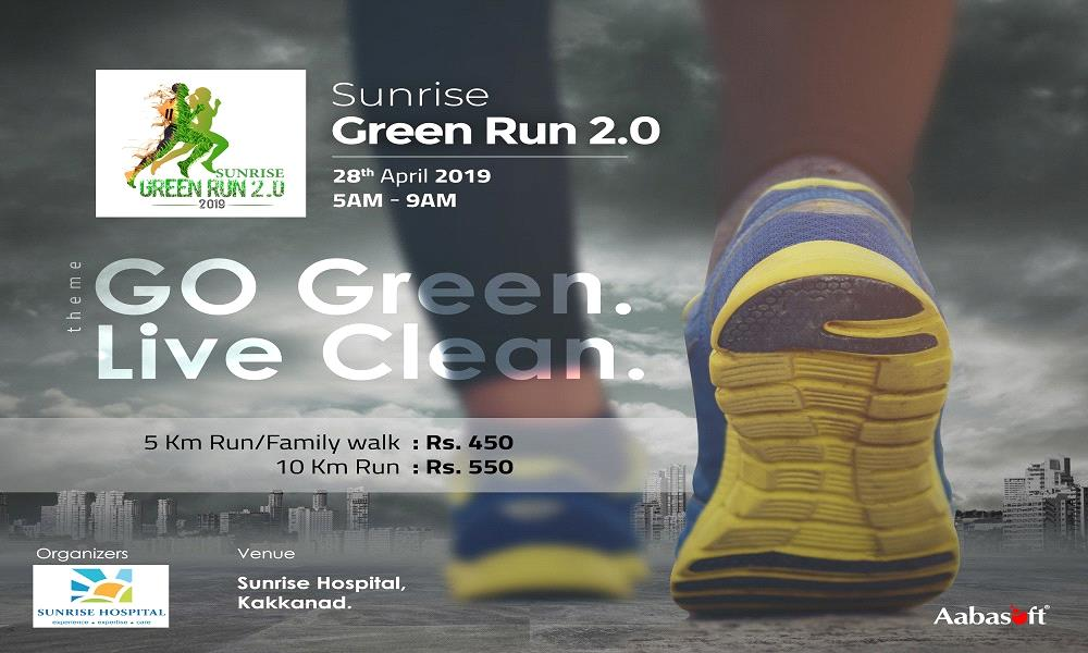 Sunrise Green Run 2.0