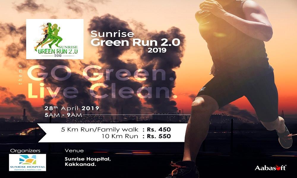 Sunrise Green Run 2.0